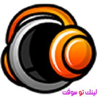 برنامج تحسين الصوت WaveCut Audio Editor