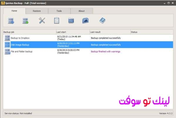 برنامج النسخ الاحتياطي للكمبيوتر Iperius Backup
