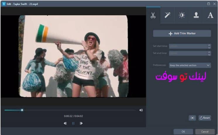 برنامج تحويل الفيديو