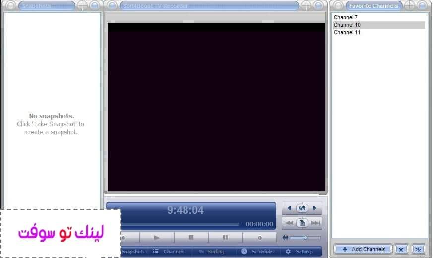 برنامج تسجيل من التلفزيون الى الكمبيوتر TV Recorder