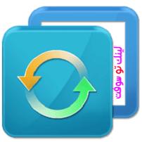 برنامج AOMEI Backupper لعمل نسخ احتياطية من الملفات