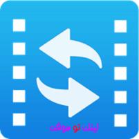 برنامج Apowersoft Video Converter Studio
