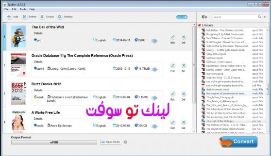 برنامج Epubor Ultimate Ebook Converter