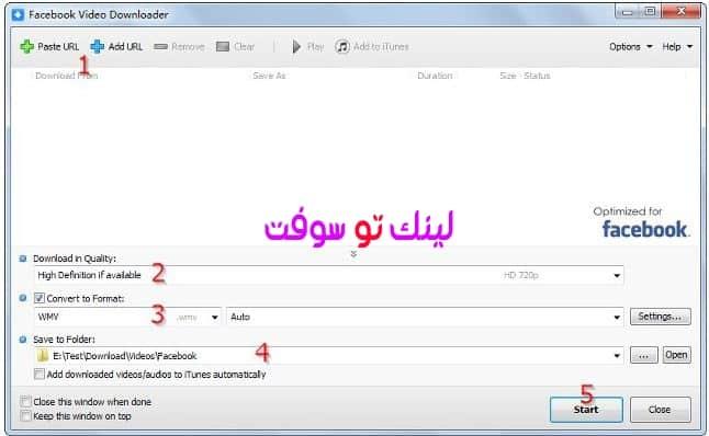برنامج Facebook Video Downloader
