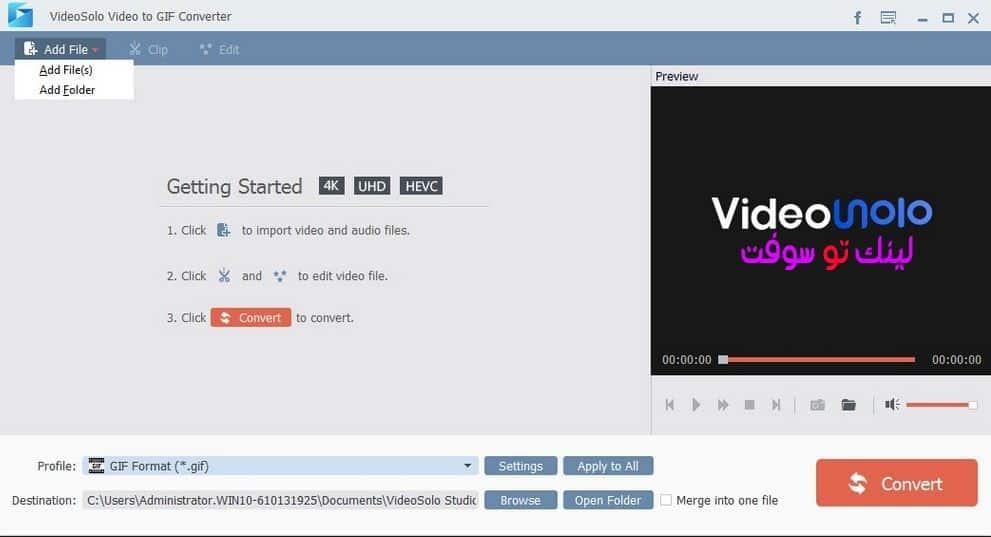 تحويل الفيديو الي GIF