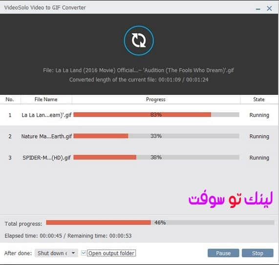 برنامج تحويل الفيديو الى صور VideoSolo Free Video to GIF Converter