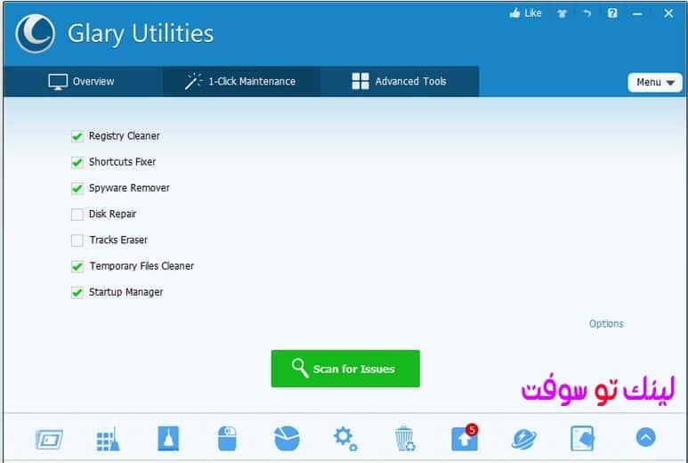 برنامج Glary Utilities 5.95.0.117
