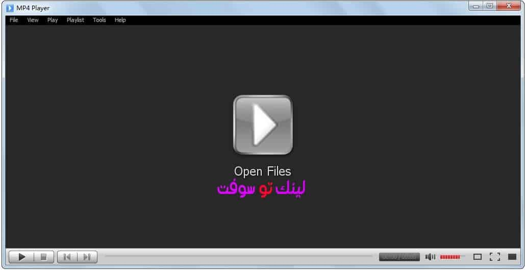 برنامج MP4 Player