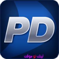 برنامج perfectdisk لعمل الغاء التجزئة في ويندوز 10