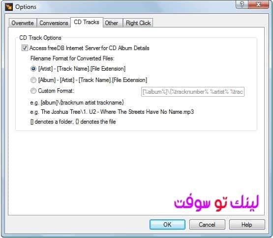 برنامج Switch Audio File Converter