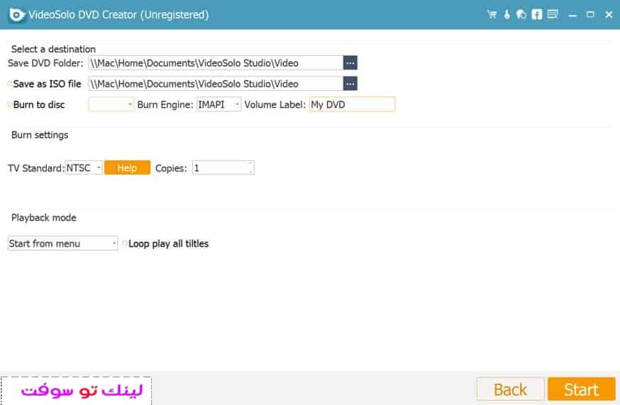 برنامج VideoSolo DVD Creator