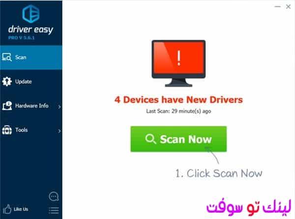 تحميل برنامج drivereasy أفضل برنامج تعريفات الجهاز
