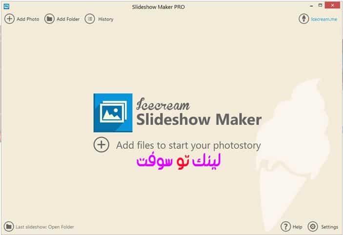 برنامج icecream slideshow maker