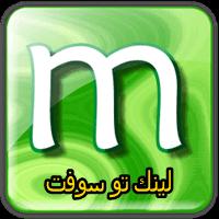 تحميل برنامج megui لمعالجة وتحويل الفيديو والصوت
