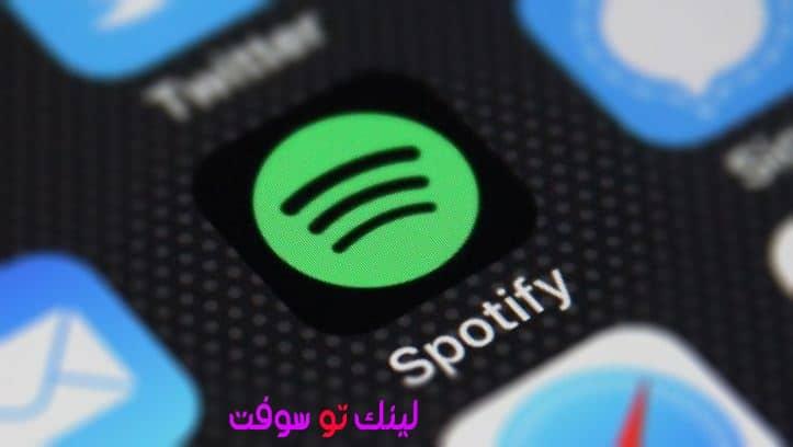 برنامج spotify
