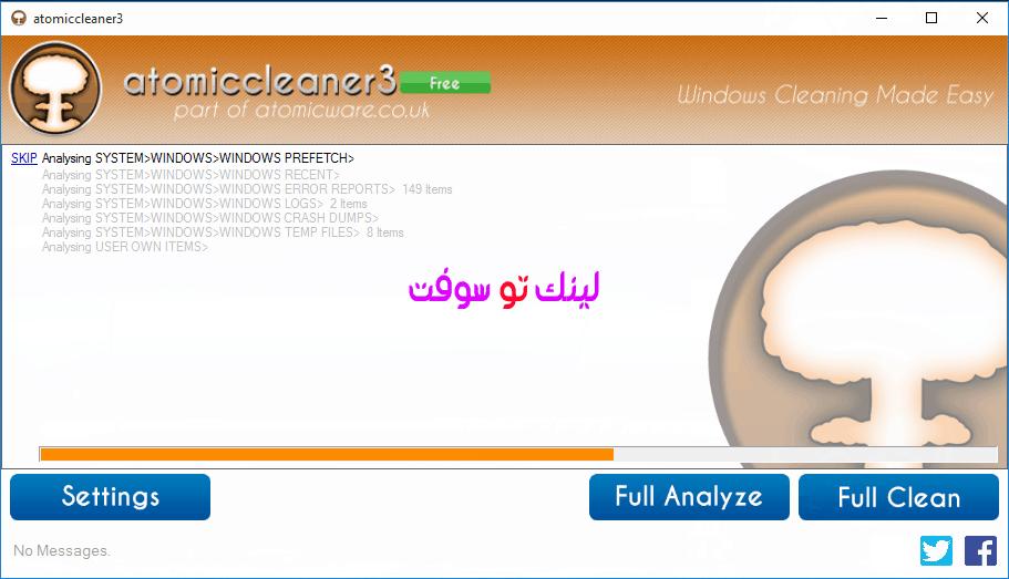 تحميل برنامج atomiccleaner3 لمسح سجل الويندوز