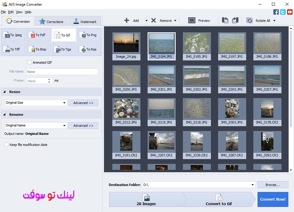 تحميل برنامج avs image converter لتحويل صيغ الصور