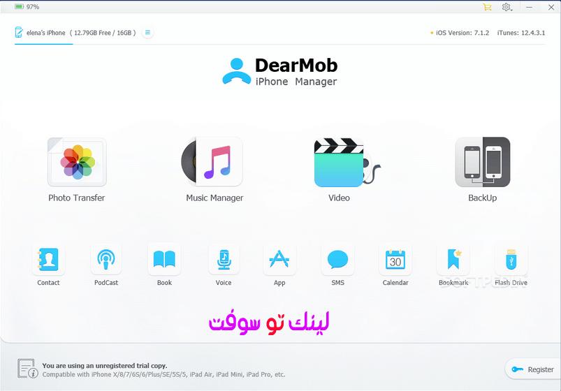 تحميل برنامج dearmob iphone manager مدير ملفات الايفون