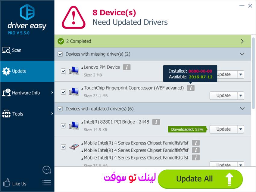 عيوب برنامج drivereasy