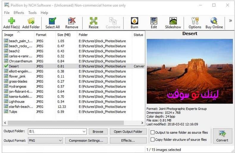 تحميل برنامج pixillion image converter لتحرير و تعديل الصور