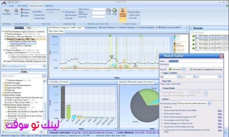 تحميل برنامج wireshark لتحليل برتوكول الشبكات الداخلية