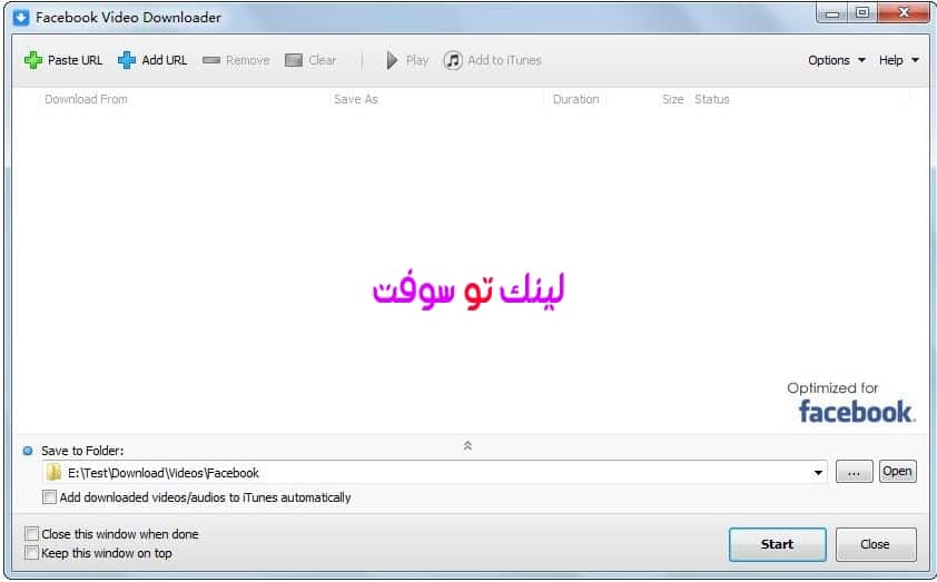 برنامج Facebook Video Downloader
