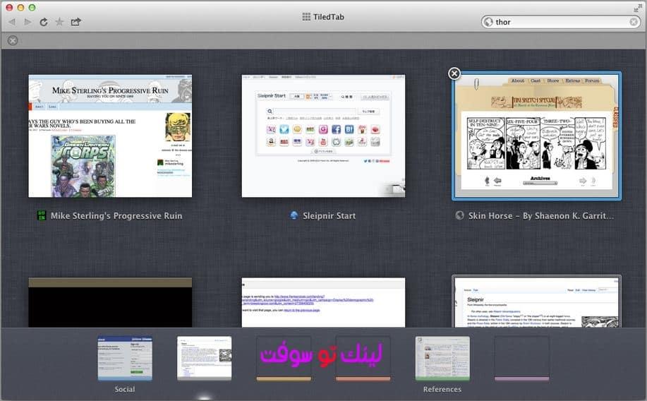 تحميل Sleipnir browser متصفح الانترنت السريع
