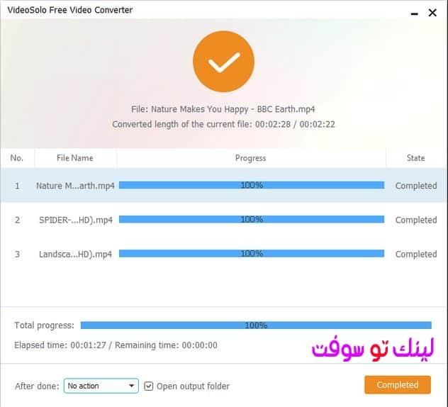 محول صيغ الفيديو برنامج Free Video Converter