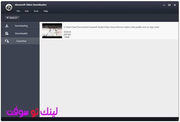 برنامج تحميل الفيديو Video Downloader