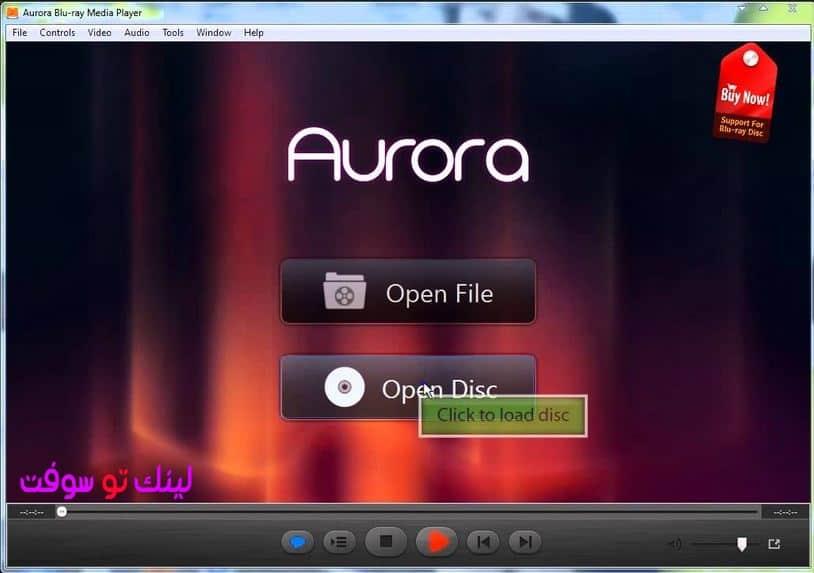 برنامج تشغيل الافلام Blu-ray Media Player
