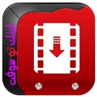 برنامج تحميل الفيديو Aiseesoft Video Downloader