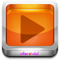 برنامج تشغيل الافلام Aurora Blu-ray Media Player