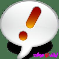 تحميل برنامج PhraseExpress لتصحيح الاخطاء الاملائية العربية