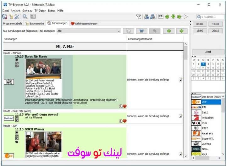 تنزيل TV-Browser 4.0.1