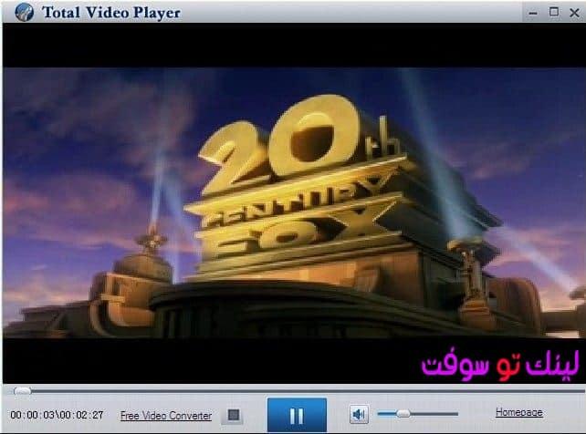 مشغل الوسائط برنامج Total Video Player