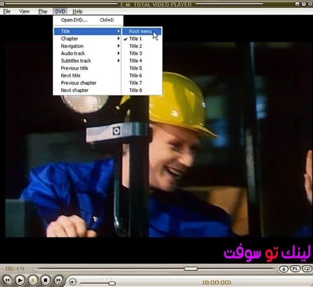 تنزيل Total Video Player 1.31