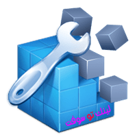 برنامج Wise Registry Cleaner لتنظيف ملفات الريجستري