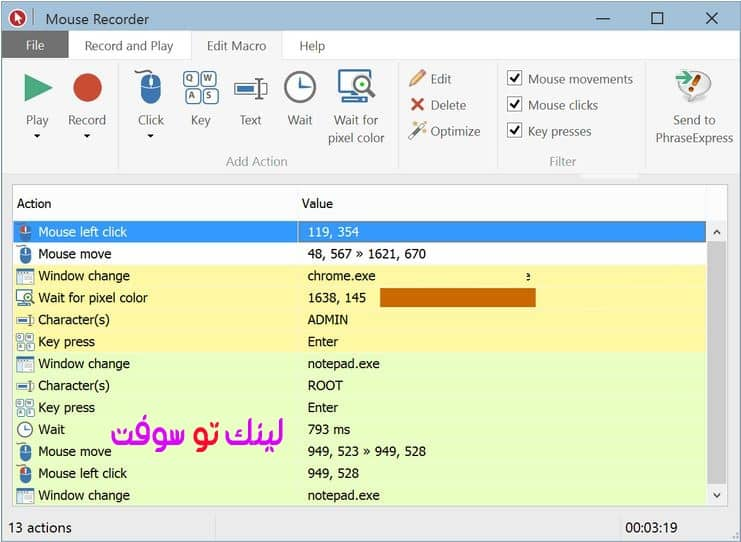 مميزات برنامج تصحيح الاخطاء الاملائية PhraseExpress