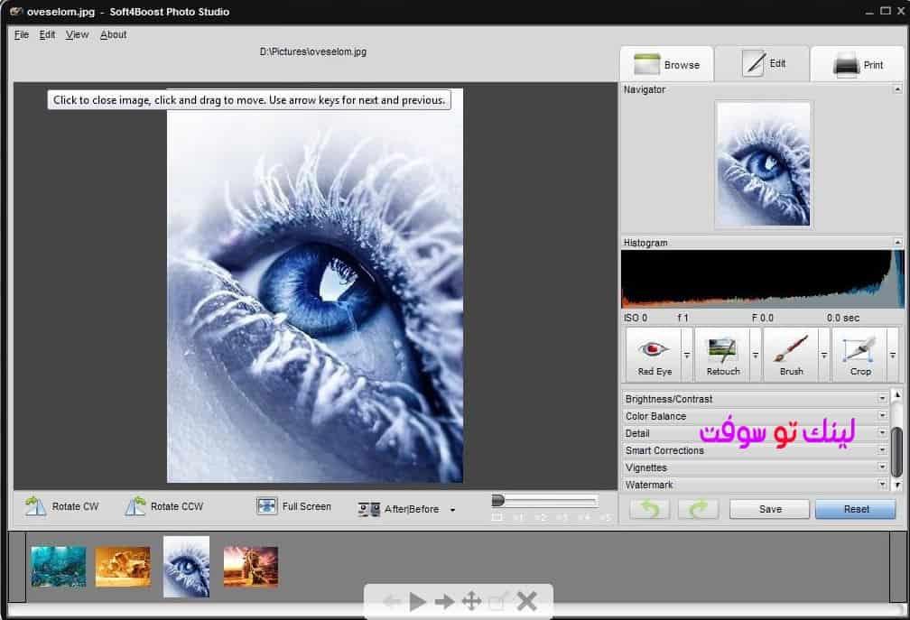 برنامج فوتو استوديو