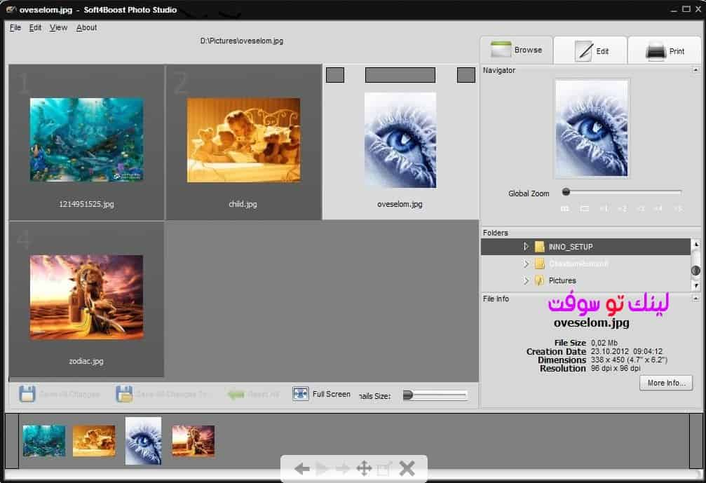تنزيل Soft4Boost Photo Studio 6.9.7.953