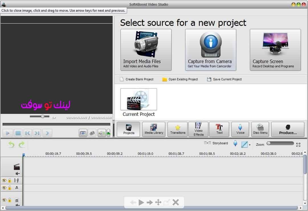 نبذة عن محرر الصور برنامج Soft4boost Video Studio