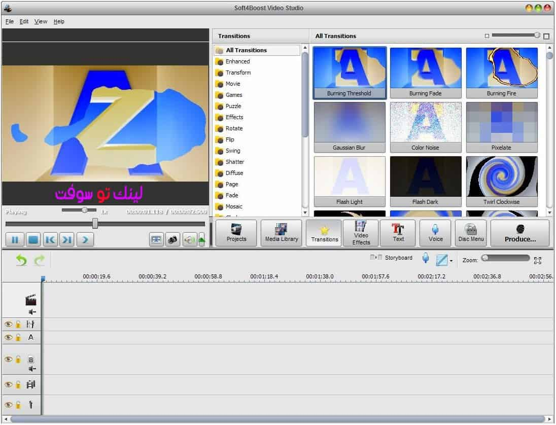 تنزيل Soft4boost Video Studio 4.0.3.869