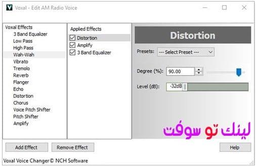 تنزيل Voxal Voice Changer 1.31