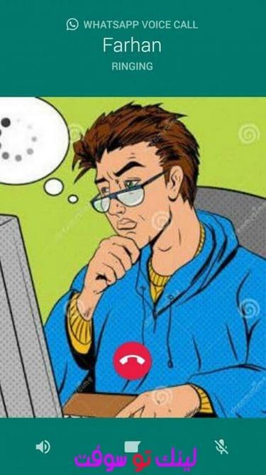 تطبيق الواتس اب - WhatsApp Messenger