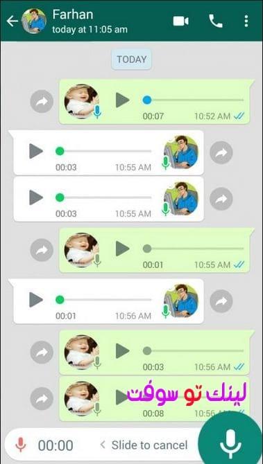 تحميل تطبيق الواتس اب للاندرويد أخر إصدار