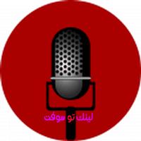 تحميل برنامج Kanto Karaoke Player مشغل الكايروكي