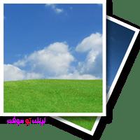 تحميل برنامج PhotoPad Image Editor لتعديل الصور أخر إصدار