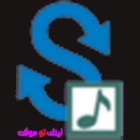 تحميل برنامج Total Audio Converter لتحويل الصوتيات أخر إصدار