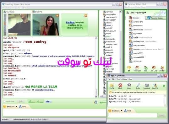 تحميل برنامج Camfrog Video Chat