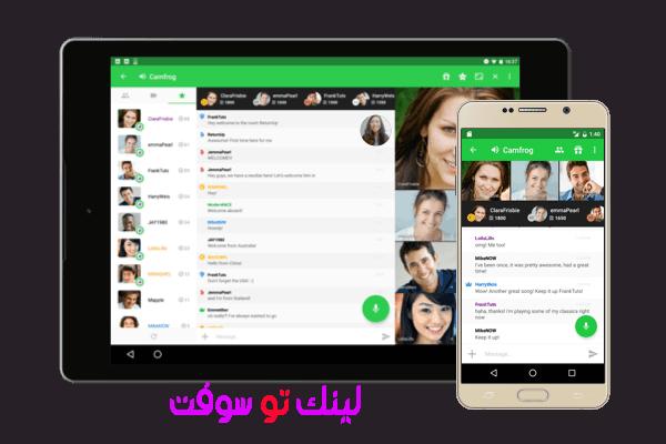 برنامج Camfrog Video Chat كامفروج